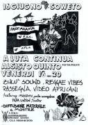 Concerto per l'Africa, manifesto