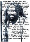 Fermiamo la mano del boia, liberiamo Mumia Abu Jamal, manifesto
