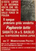 Fabrizio Ceruso, manifesto