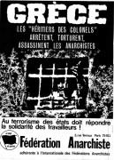 Grece les heritiers des colonels arretent, torturent, assassinent les anarchistes, manifesto