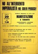 No all'intervento imperialista, manifesto