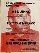 Basta con il terrorismo israeliano, manifesto