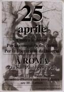 25 Aprile a Roma, manifesto
