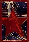 [Manifesto russo], manifesto