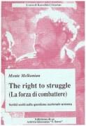 the right to struggle-la forza di combattere