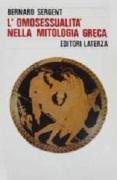 L' Omosessualita' nella Mitologia Greca