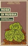 Rose di Russia. Racconti di scrittrici russe
