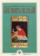 GESÙ PROFETA DELL'ISLAM